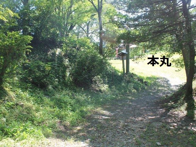 三春城①IMG_4607