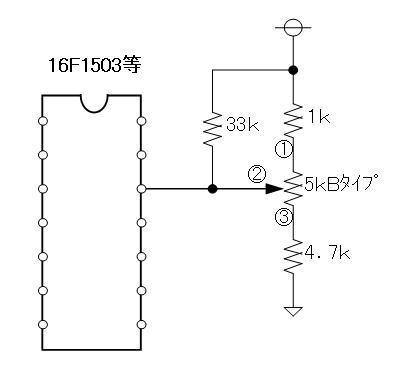 2.4GHzラジコン用ファームウェアの改善(ボリューム断線保護)説明回路