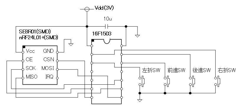 2.4GHzラジコン用ファームウェア(フルアクションタイプ対応)換装回路図コントローラ側SMDタイプ)