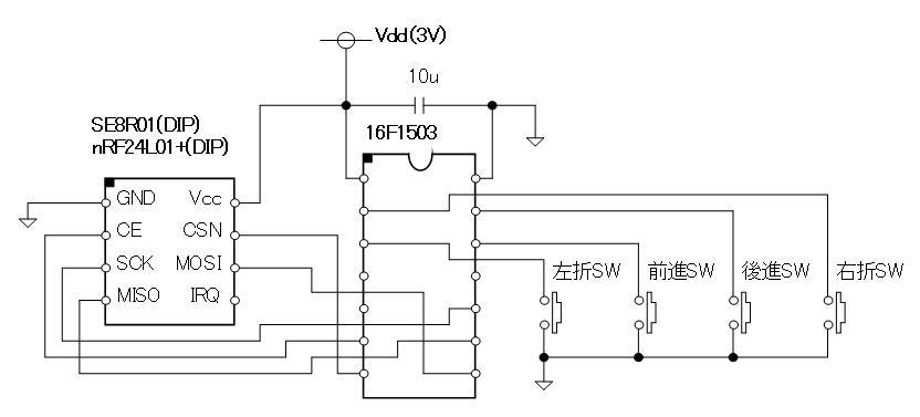 2.4GHzラジコン用ファームウェア(フルアクションタイプ対応)換装回路図コントローラ側DIPタイプ)