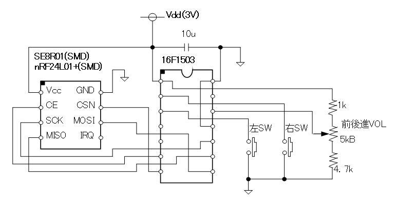 2.4GHzラジコン用ファームウェア(CCP社G-DRIVE/W-DRIVEのデジプロ対応版)装回路図コントローラ側SMDタイプ)