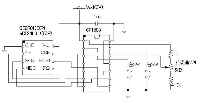 2.4GHzラジコン用ファームウェア(CCP社G-DRIVE/W-DRIVEのデジプロ対応版)換装回路図コントローラ側DIPタイプ)