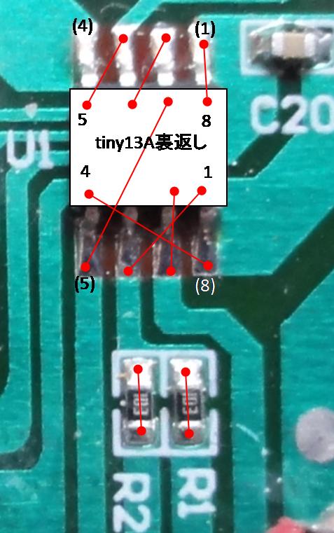 CCP社G-DRIVEecoハマーH3(レガシーバンド超再生式)(マイコン換装)コントローラ換装後装着図