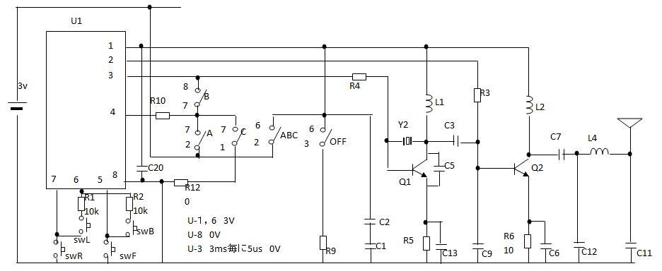 CCP社G-DRIVEecoハマーH3(レガシーバンド超再生式)(マイコン換装)コントローラ回路図