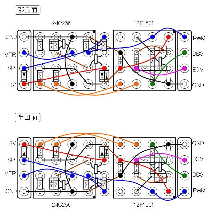ミミクリ基板換装12F1501配線図