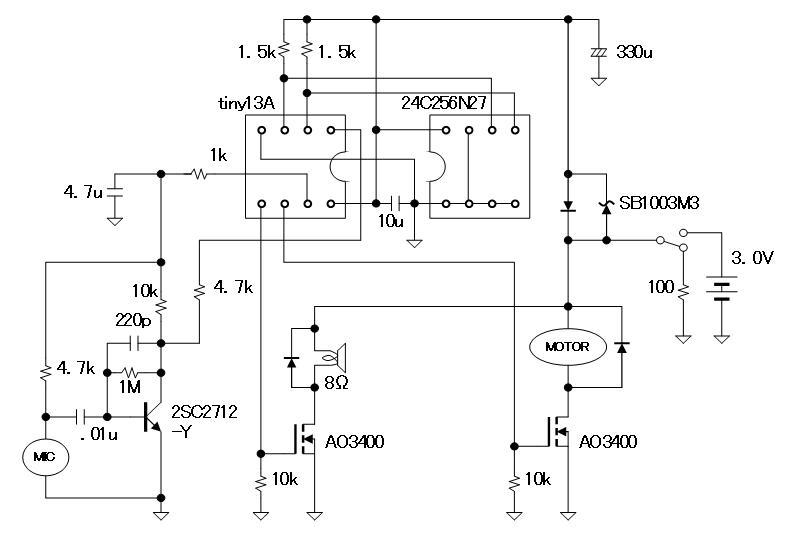 ミミクリ基板換装tiny13A回路図