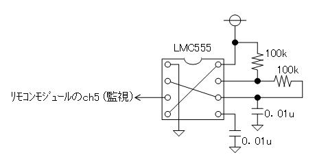 2.4GHz8chリモコンモジュール「JDY-40」の評価正逆転排他制御回路3送信側