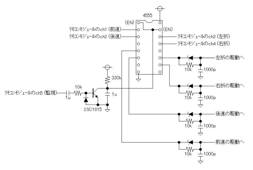 2.4GHz8chリモコンモジュール「JDY-40」の評価正逆転排他制御回路3受信側