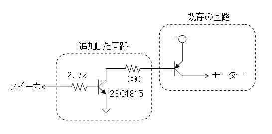 おともだちうさちゃん(Combi)(COB不良)回路図1