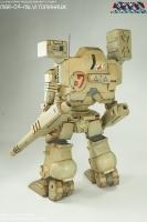 1-100_MBR-04-MkVI_02_LeftRear.jpg