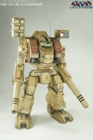1-100_MBR-04-MkVI_04_RightFront.jpg