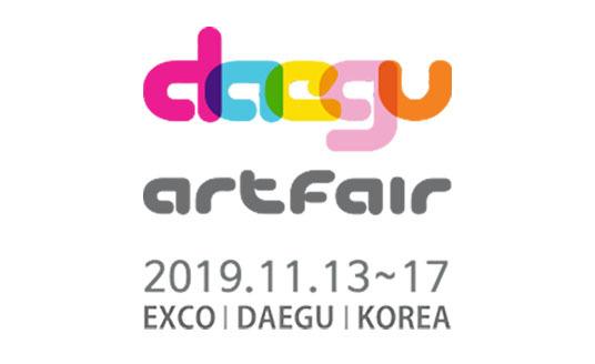 Daegu Art Fair 2019
