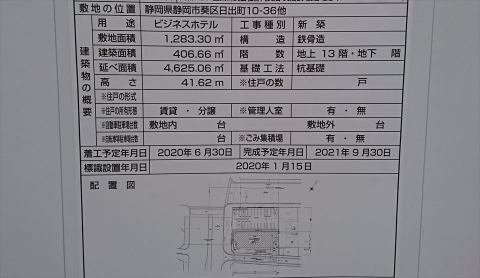 uc200126b_R.jpg
