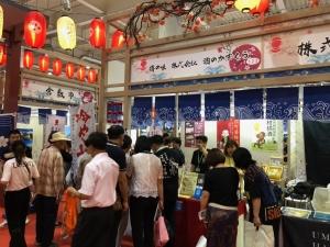 大連日本商品展覧会2