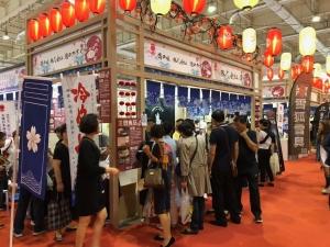 大連日本商品展覧会3