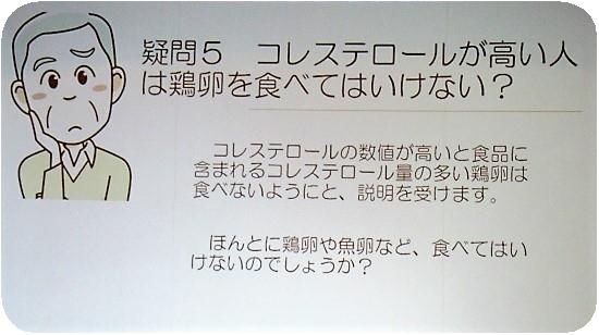 smd_tt.jpg