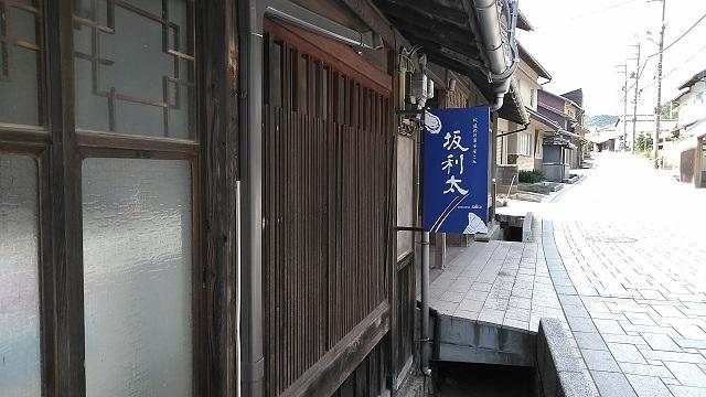 190918 坂利太② ブログ用