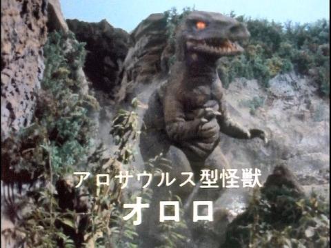 オロロ(アロサウルス)