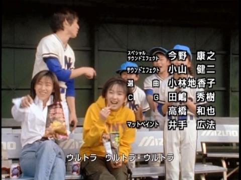 ナカジマ隊員の空振りを笑うユミムラ・リョウ隊員(演:斉藤りさ)