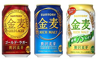 近日発売の商品・・・ サントリービール