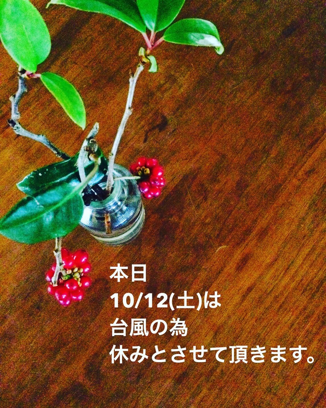 S__22536194.jpg