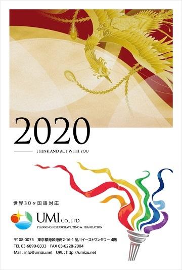 20200101.jpg