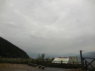 daikanbo1.jpg