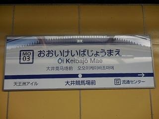 oisharyokichi1.jpg