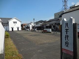 yachiyoza_1.jpg