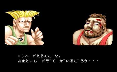 191108_guile.png