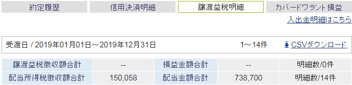 191227_soneki.png