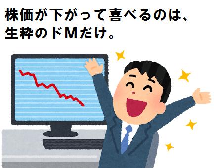 200306_trader.png