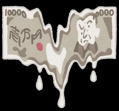 200313_money.png