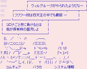 200319_shitenou.png