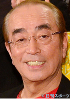 200326_shimura.png