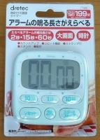 時計付大画面タイマー T-566 グリーン 972円