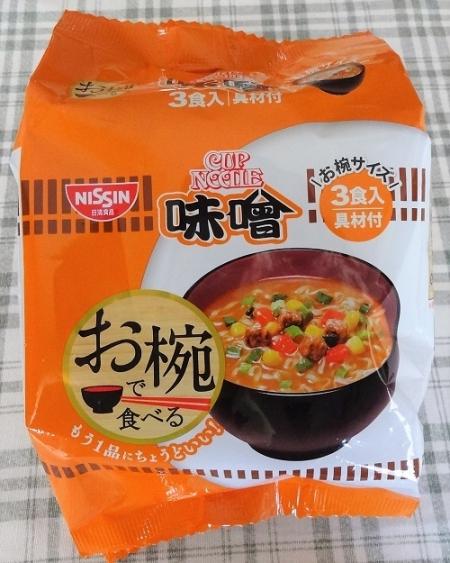お椀で食べるカップヌードル 味噌 3食パック 182円