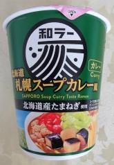 サッポロ一番 和ラー 北海道 札幌スープカレー風 127円