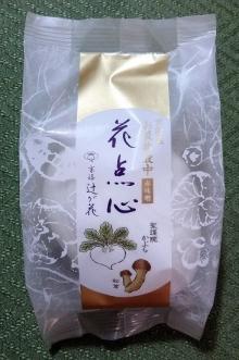 聖護院かぶら・松茸 赤味噌