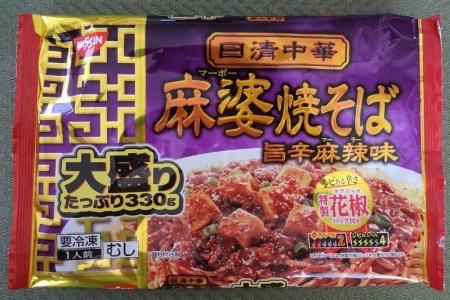 冷凍 日清中華 麻婆焼そば 大盛り 330g 138円