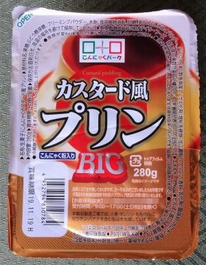 カスタード風プリンBIG 108円