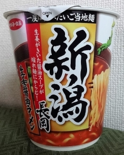 一度は食べたいご当地麺 新潟長岡生姜醤油ラーメン 105円