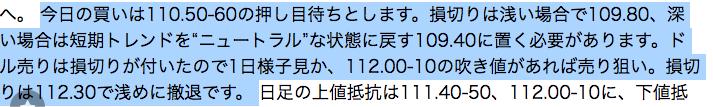 2020:3:25 若林