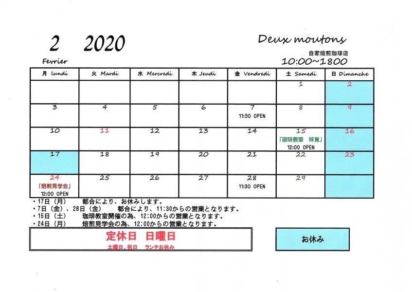 img002_convert_20200127152409.jpg