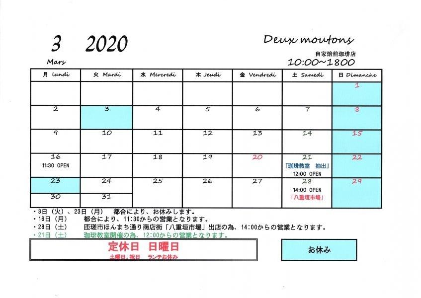 img003_convert_20200227105627.jpg