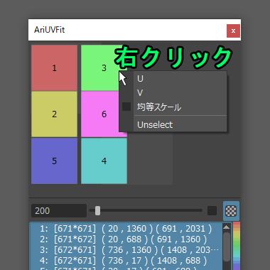 AriUVFit51.jpg