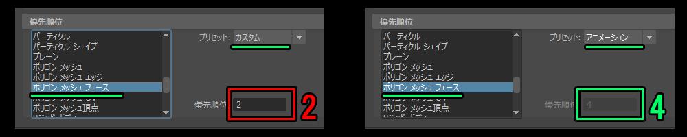 Selection008.jpg