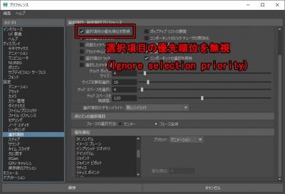 Selection009.jpg