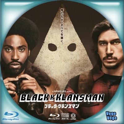 ブラック・クランズマン B1