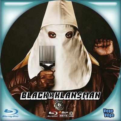 ブラック・クランズマン B2